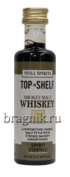 ЭССЕНЦИЯ STILL SPIRITS TOP SHELF SMOKEY MALT WHISKEY, 50 мл.