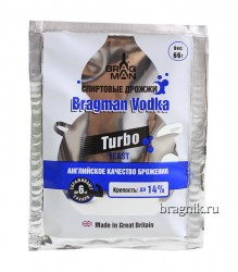 Дрожжи спиртовые для сахара Bragman Vodka Turbo 66 г